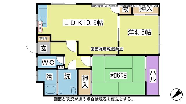 物件番号: 1025104536 コーポ北村  日田市三芳小渕町 2LDK アパート 間取り図