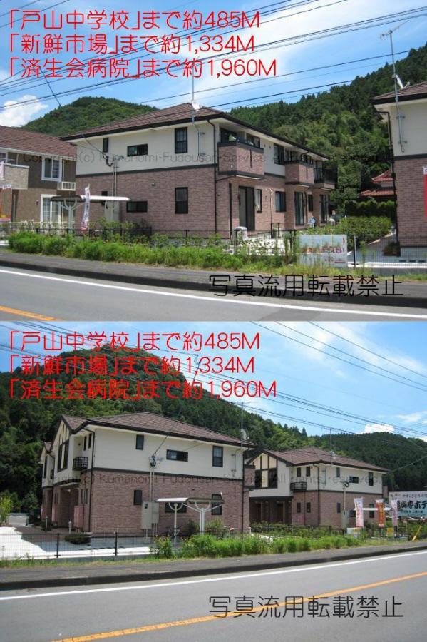 物件番号: 1025100909 コータ・コートB棟  日田市大字花月藤山町 2LDK コーポ 画像16