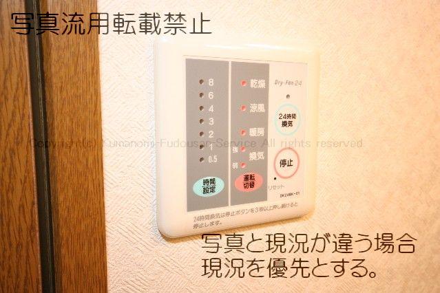 物件番号: 1025101252 カントリーサイド  日田市田島2丁目 2LDK ハイツ 画像5