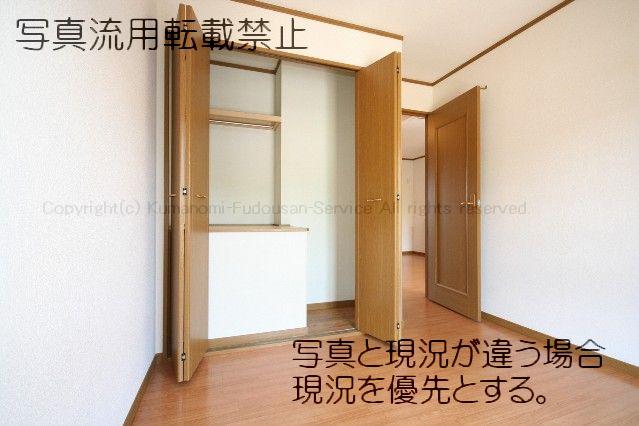 物件番号: 1025101252 カントリーサイド  日田市田島2丁目 2LDK ハイツ 画像2