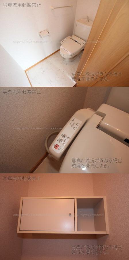 物件番号: 1025102032 サンファミール2A  日田市大字花月藤山町 2LDK ハイツ 画像7