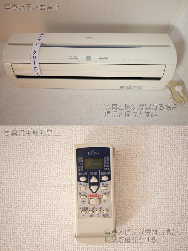 物件番号: 1025102032 サンファミール2A  日田市大字花月藤山町 2LDK ハイツ 画像10