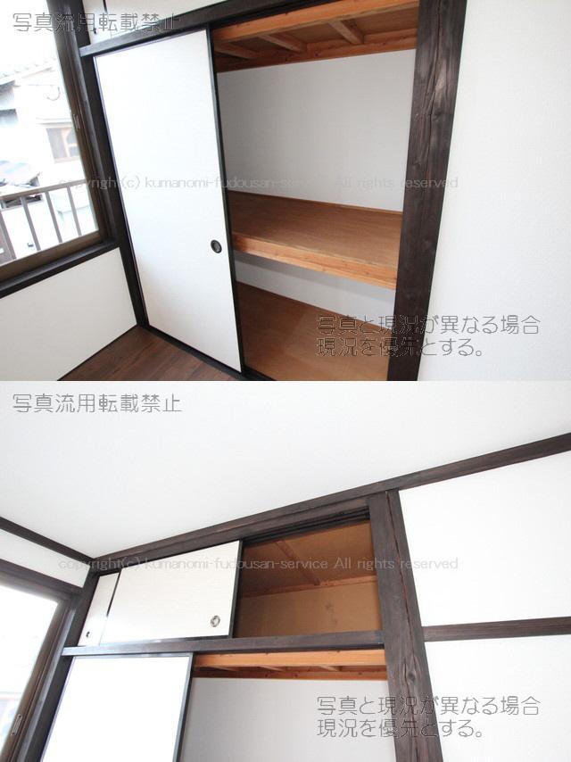 物件番号: 1025104536 コーポ北村  日田市三芳小渕町 2LDK アパート 画像9