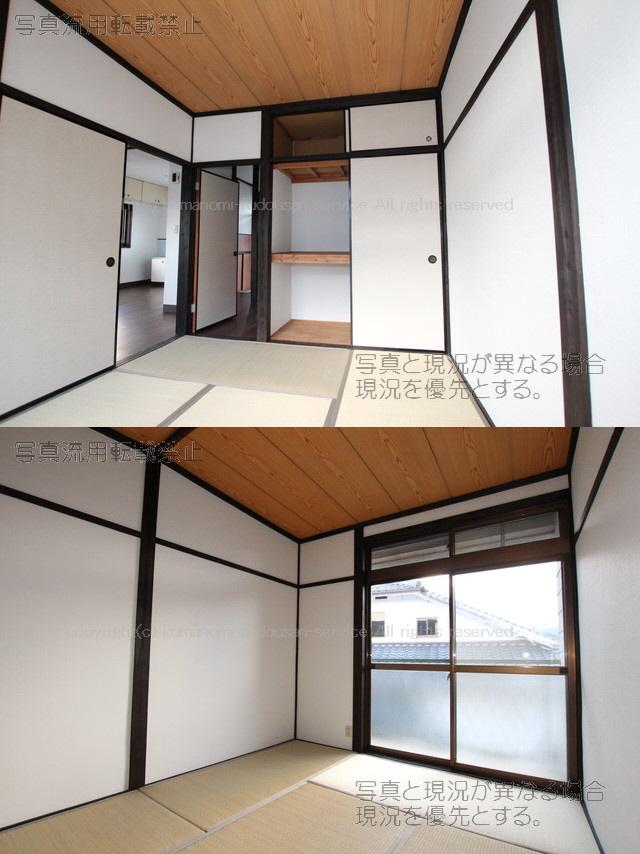 物件番号: 1025104536 コーポ北村  日田市三芳小渕町 2LDK アパート 画像12
