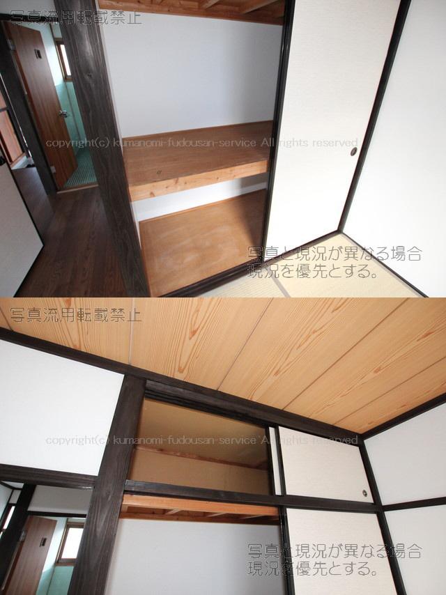物件番号: 1025104536 コーポ北村  日田市三芳小渕町 2LDK アパート 画像13