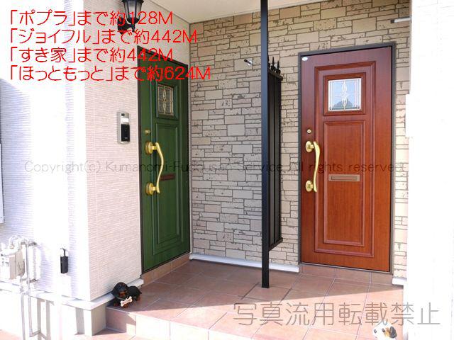 物件番号: 1025102541 コモド若宮  日田市若宮町 1LDK コーポ 画像18