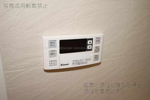 物件番号: 1025103801 パルデンスエコノ2  日田市田島1丁目 3LDK マンション 画像9