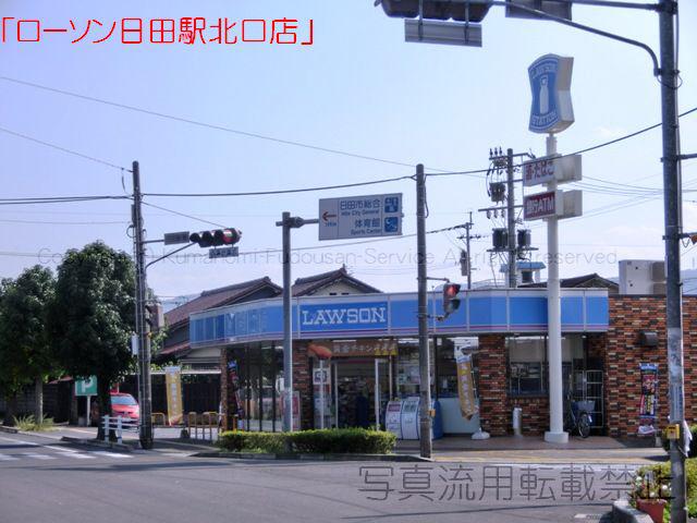 物件番号: 1025103801 パルデンスエコノ2  日田市田島1丁目 3LDK マンション 画像24