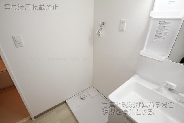 物件番号: 1025102907 パルデンスエコノ7  日田市中央2丁目 4LDK マンション 画像5
