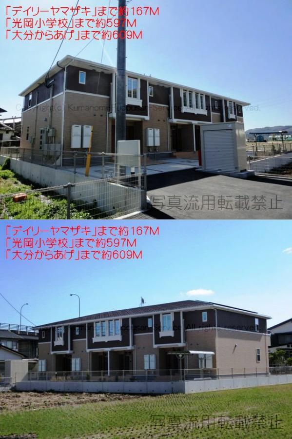 物件番号: 1025103047 ソレアードM.R  日田市吹上町 2LDK コーポ 画像12