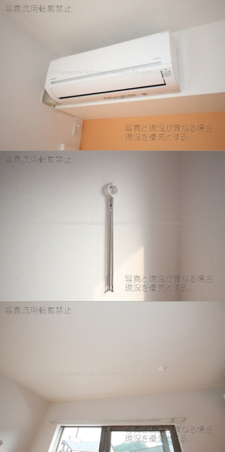 物件番号: 1025104339 清水ソラリアⅡ  日田市大字三和清水町 2LDK コーポ 画像4