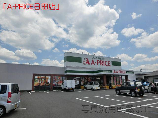 物件番号: 1025103382 梶原荘1  日田市東町 2DK アパート 画像25