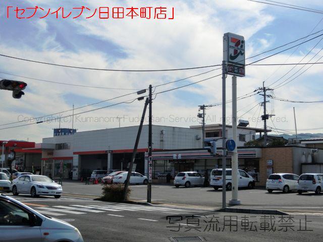 物件番号: 1025103382 梶原荘1  日田市東町 2DK アパート 画像24