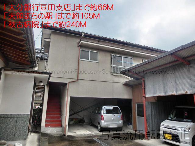 物件番号: 1025103500 松本アパート  日田市豆田町 2K アパート 外観画像