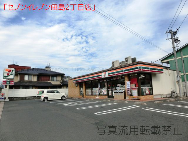 物件番号: 1025104236 アリヴァーレ  日田市田島1丁目 1LDK ハイツ 画像24