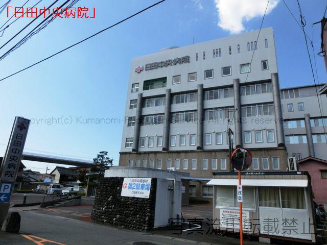 物件番号: 1025104236 アリヴァーレ  日田市田島1丁目 1LDK ハイツ 画像26