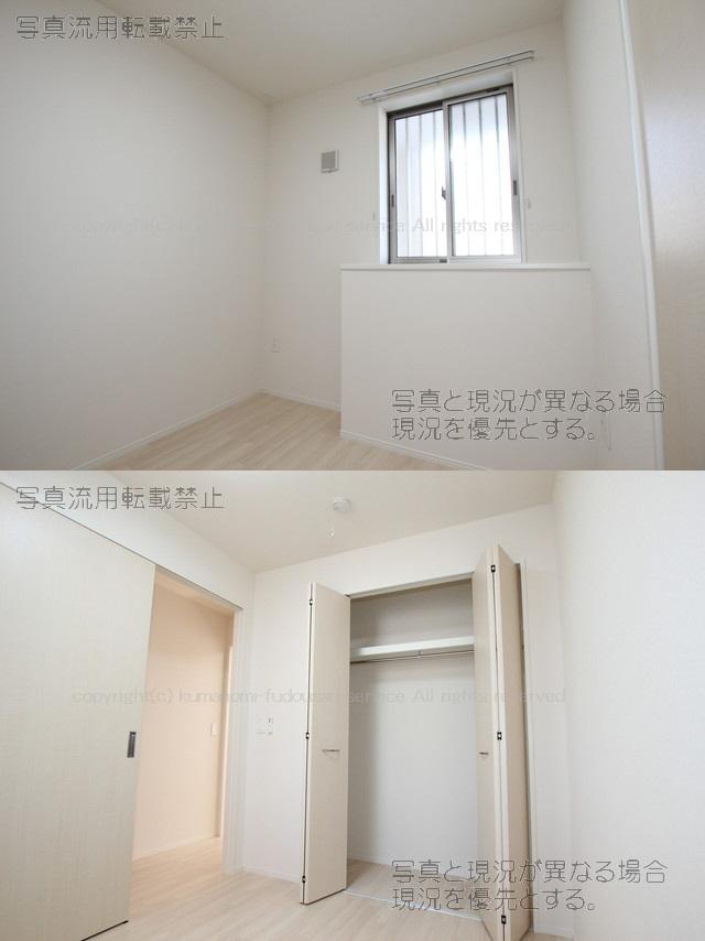 物件番号: 1025104236 アリヴァーレ  日田市田島1丁目 1LDK ハイツ 画像6