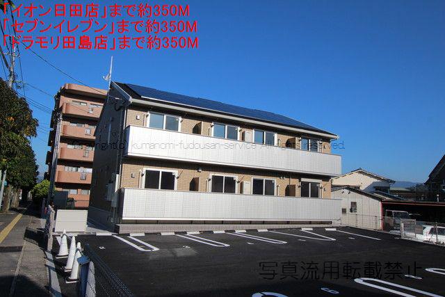 物件番号: 1025104195 プリュネ  日田市田島1丁目 1LDK ハイツ 外観画像