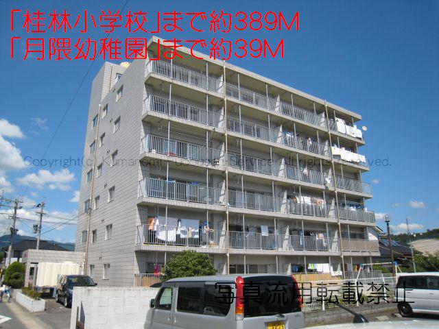 物件番号: 1025102672  日田市城町1丁目 3DK マンション 外観画像