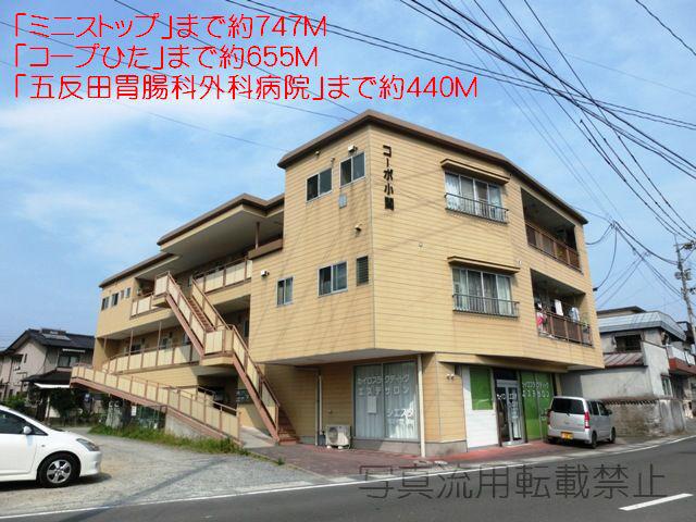 物件番号: 1025102386 コーポ小関  日田市若宮町 2DK マンション 外観画像