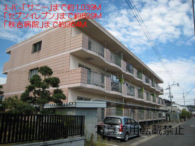 物件番号: 1025101477 シャルム丸の内  日田市丸の内町 3LDK マンション 外観画像