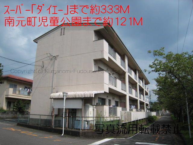 物件番号: 1025104201 コーポなかの2  日田市南元町 3K マンション 外観画像